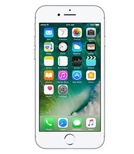 iphone-7-image1-261x300